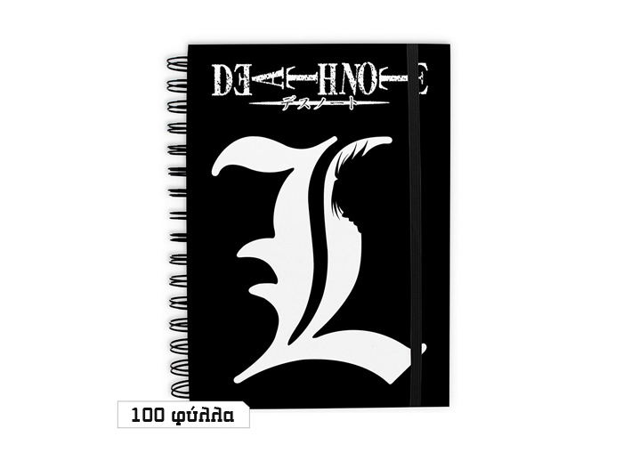 L Symbol Notebook Death Note Otakustore