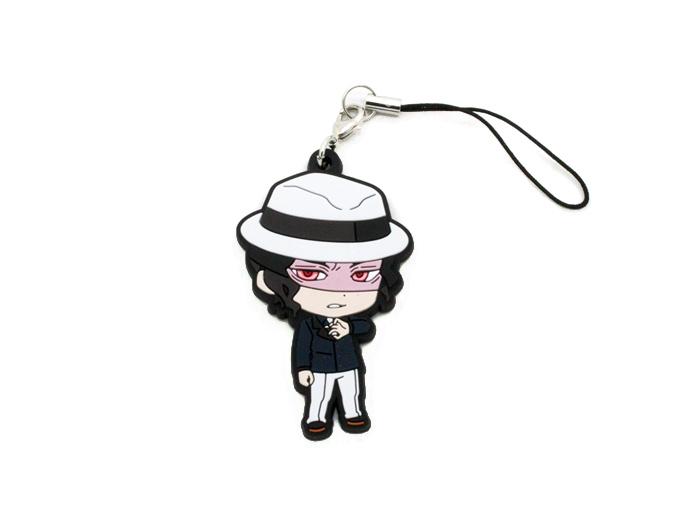 Kimetsu no Yaiba Rubber Figure Strap Charm Giyu Tanjiro Inosuke Demon Slayer